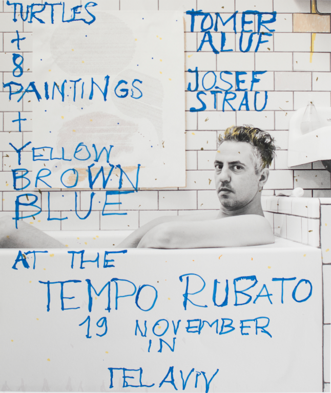 Poster: Josef Strau and Tomer Aluf